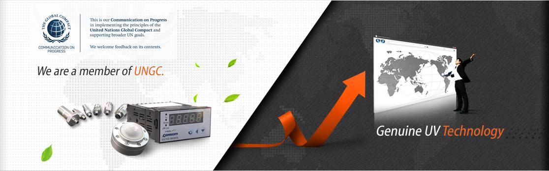 UVセンサー (紫外線計測器)